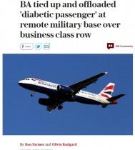 【海外発!Breaking News】ブリティッシュ・エアウェイズも乗客に降機強制 許可なくファーストクラスの座席に座ったせいで