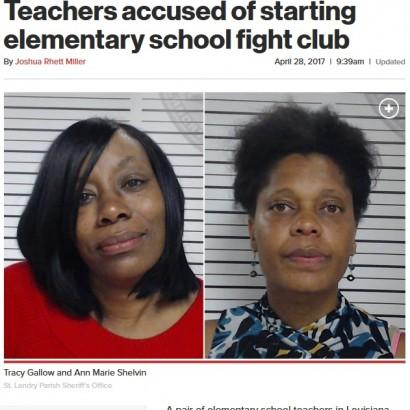 【海外発!Breaking News】「その子の母親が嫌いだから」他の児童にいじめを命じた2人の女教師(米)
