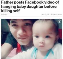 【海外発!Breaking News】娘殺害の様子をライブ配信し、自殺したタイの男 妻は「悪い予感があった」