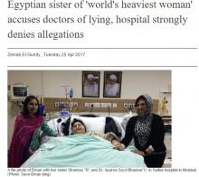 【海外発!Breaking News】世界で最も太った女性 家族が「減量は失敗で危険な状態」と発言 病院と対立か(印)