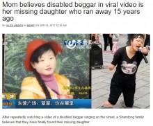 【海外発!Breaking News】両親ショック 手足を切断され物乞いする女性は15年前に失踪したわが子か(中国)