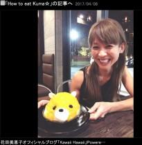 """【エンタがビタミン♪】花田美恵子""""自分の時間がない""""子育て中に、友人から「そんな時こそネイルサロン!」"""