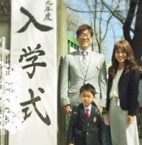 【エンタがビタミン♪】原口あきまさ、長男の入学式に夫婦で出席 初めての経験に「父ちゃん緊張ぎみ」