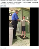 【海外発!Breaking News】空港職員が障がい男児に執拗なボディチェック 母がSNSに怒りの投稿(米)<動画あり>