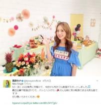 【エンタがビタミン♪】西野カナの新シングル『パッ』 ご機嫌なCMソングはEPOや尾崎亜美、竹内まりや思わせる名曲