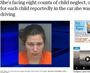 【海外発!Breaking News】8人の子を持つ37歳酒好きの母親、スクール送迎も飲酒運転で逮捕(米)