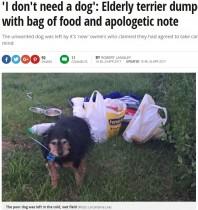 【海外発!Breaking News】「引っ越すから」と老犬を預けられた隣人、「犬は要らない」草地に捨てる(英)