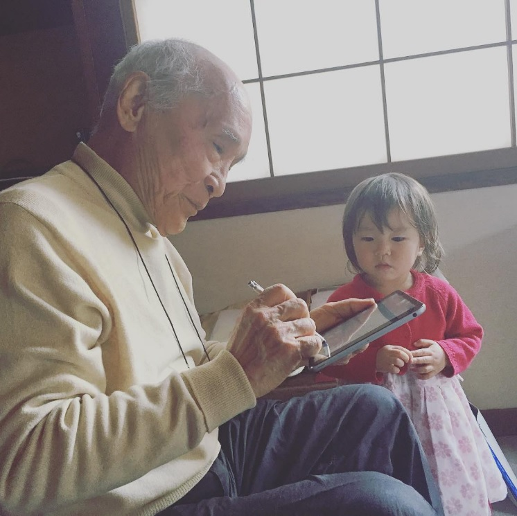 谷川俊太郎氏と坂本美雨の長女(出典:https://www.instagram.com/miu_sakamoto)