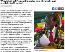 """【海外発!Breaking News】ジンバブエ大統領、93歳のお祝いに閣僚たちが""""車椅子""""贈るも物議に"""