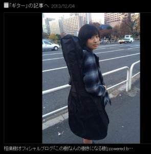 2013年12月にギターを買った相楽樹(出典:http://ameblo.jp/sagara-itsuki)