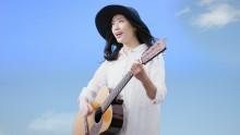 【エンタがビタミン♪】相楽樹、ギターと美声を披露 「とと姉ちゃんリレー」の声