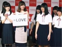【エンタがビタミン♪】指原莉乃、声優アイドル「=LOVE」に瀬戸内「STU48」と多忙極める 『AKB選抜総選挙』への影響は?