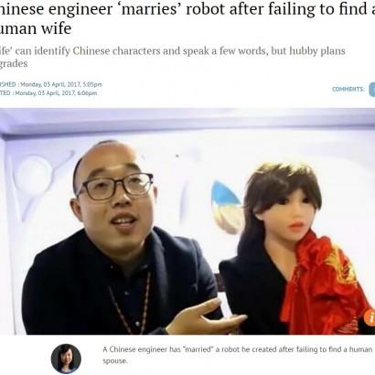 【海外発!Breaking News】「妻になってくれる人がいない」男性エンジニア、自作ロボットと結婚(中国)
