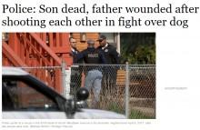 【海外発!Breaking News】「飼い犬の散歩は誰が」口論で発砲し息子が死亡、父は重体 世も末の銃社会アメリカ
