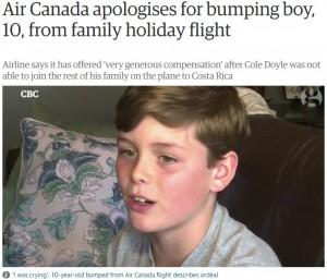 【海外発!Breaking News】今度はエア・カナダ! オーバーブッキングで10歳少年の座席をキャンセル