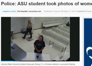 【海外発!Breaking News】留学先の米大学で女子トイレを盗撮 中国人男子学生が強制送還