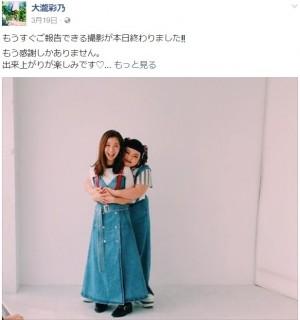 【エンタがビタミン♪】元チェキッ娘・大瀧彩乃が『さんまの転職DE天職』に登場 今の熊切あさ美との関係は?