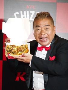 出川哲朗がプレゼンターを務める『CHIZZA(チッザ)』第2弾プルコギ