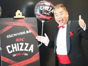『CHIZZA(チッザ)』第3弾が出たらTVCMをやりたいと出川哲朗