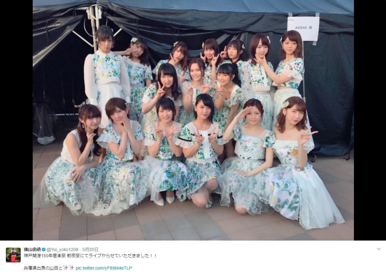 『神戸開港150年音楽祭』に出演したAKB48(出典:https://twitter.com/yui_yoko1208)
