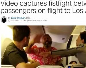 【海外発!Breaking News】全日空機内で客同士が殴り合い CAの対応を海外メディアが絶賛!