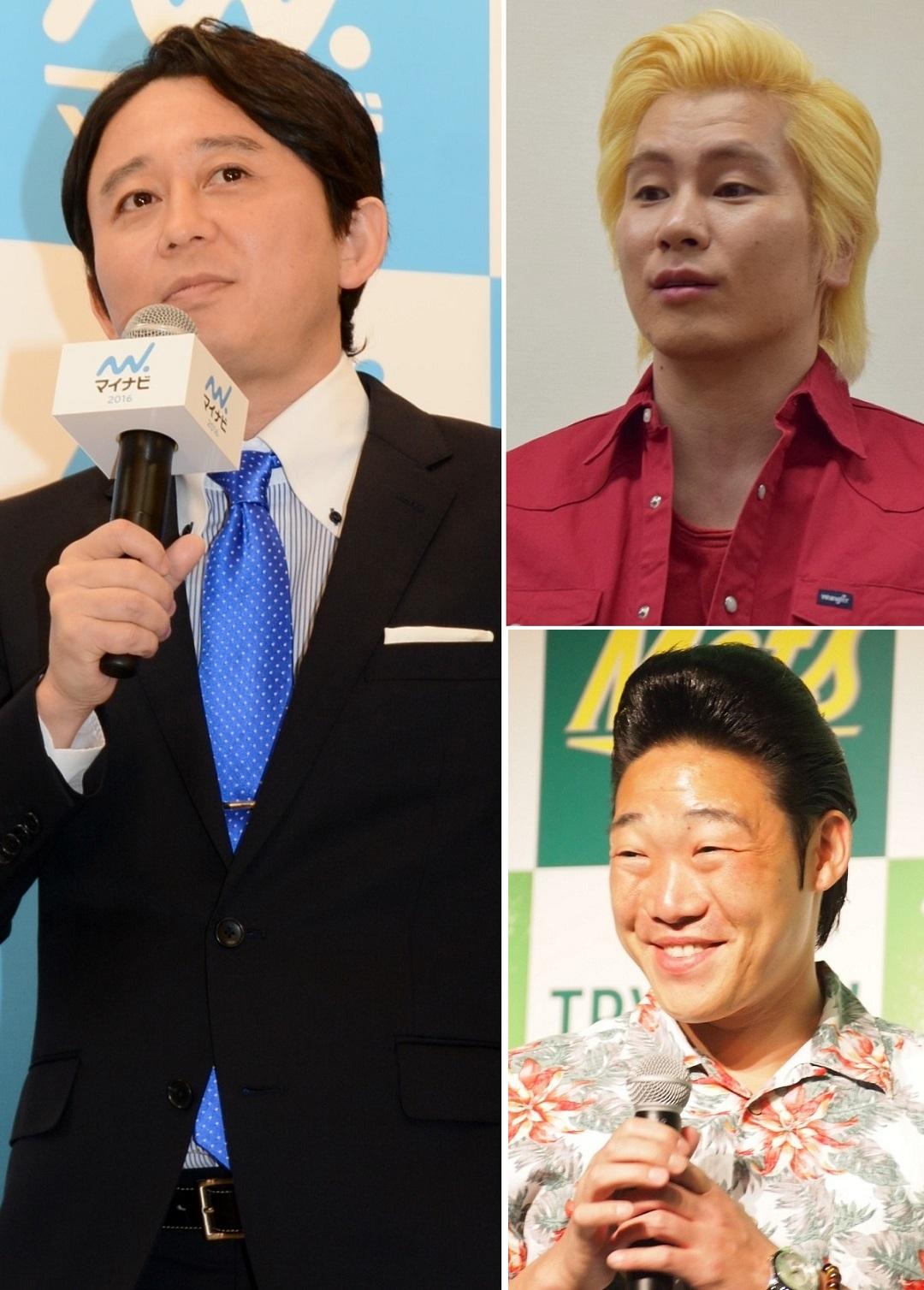 カズレーザー、みやぞんにとって有吉弘行は「先輩というより、憧れのテレビスター」