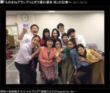 【エンタがビタミン♪】『ボク運』のオフショット 阿佐ヶ谷姉妹・渡辺が「お腹痛いポーズ」のワケ