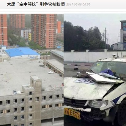 【海外発!Breaking News】ビル屋上を使用した超危険な教習所 閉鎖に追い込まれる(中国)