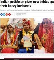 【海外発!Breaking News】集団結婚式で新婦に木べらを贈呈 「酔っ払った夫のお仕置き用に」(印)
