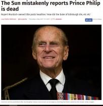 【イタすぎるセレブ達】「フィリップ殿下死亡」の誤報で英紙がまたしても大失態