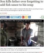【海外発!Breaking News】ナンプラーをスープに入れ忘れた父、逆上した息子に刺され死亡(タイ)