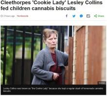 【海外発!Breaking News】お手製の大麻入りクッキーを12歳、13歳に与えた61歳女(英)