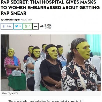 【海外発!Breaking News】「婦人科の検査なんて恥ずかしい」女性らに顔面マスクを配布 タイの病院で