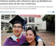 【海外発!Breaking News】母親に厳しく躾けられた脳性麻痺の男性、ハーバード大学院に入学(中国)