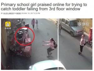 【海外発!Breaking News】3階窓から2歳児が転落 キャッチしようとした小6女子に称賛の声相次ぐ(中国)