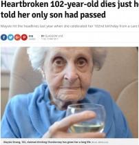 【海外発!Breaking News】一人息子の死を知った102歳女性、数時間後に息を引き取る(スコットランド)