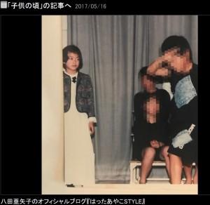 """小4で""""泥棒の先生役""""を演じる八田亜矢子(出典:http://ameblo.jp/hatta-ayako)"""