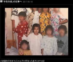 八田亜矢子は小3の頃に髪を切って以来ショートだったという(出典:http://ameblo.jp/hatta-ayako)
