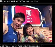 【エンタがビタミン♪】金田朋子、第1子は「女の子みたい」と報告 夫はエコー写真に「めっちゃ顔整ってる」