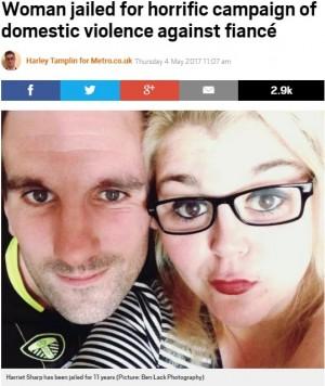 【海外発!Breaking News】婚約者を20回刺したDV女、11年の懲役刑(英)