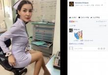 【海外発!Breaking News】「制服姿がセクシーすぎる」 辞職に追い込まれた美人ナース(タイ)