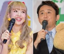 【エンタがビタミン♪】藤田ニコル、有吉弘行の誕生日を祝う「ありころりん、おめでとうございます!」
