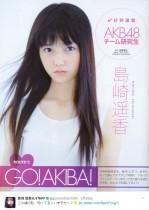 【エンタがビタミン♪】島崎遥香「知ってる人いますか~?」 AKB48研究生時代の初々しい姿に反響
