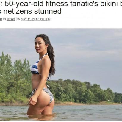 【海外発!Breaking News】まるで20代! 完璧なボディを持つ50歳美女(中国)