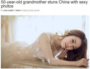 「50歳に見えない」昨年話題になったクィン・リンさん(出典:http://shanghaiist.com)