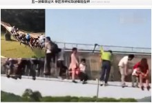 【海外発!Breaking News】吊り橋が90度回転し「縦」に ロープにしがみつく人々(中国)