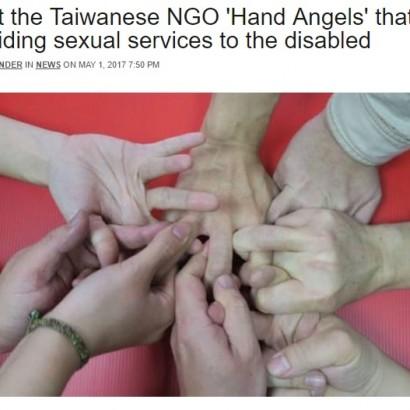 """【海外発!Breaking News】日本発・身障者専門""""性介助""""サービス海外でも着々と 「男性ならごく自然なこと」と手の天使たち"""