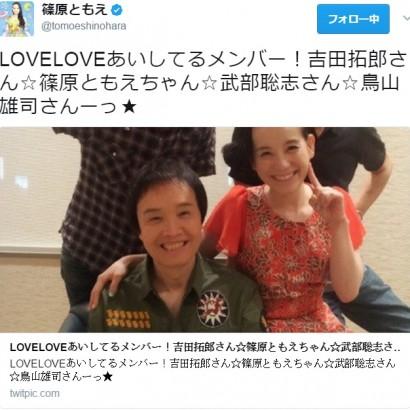 【エンタがビタミン♪】吉田拓郎、10代だったKinKi Kidsとの共演で「2人に心を開いた瞬間を覚えている」