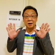 """【エンタがビタミン♪】梅沢富美男、インスタの""""いいね!""""急増に「テレビってすごいねー」"""