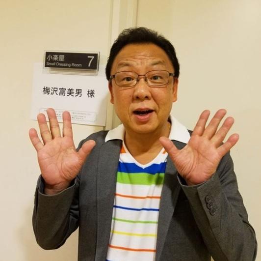 梅沢富美男「ウォンバット似」で新たなファン層も!?(出典:https://www.instagram.com/tomioumezawa)
